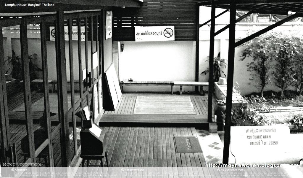 Lamphu House 09