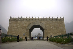 Yuntai gate