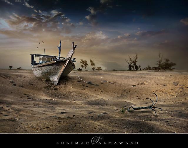 SHIP IN THE DESERT / سفينه في الصحراء