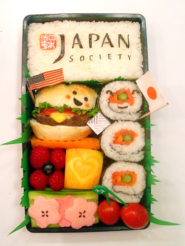 Japan Society Bento #47 (Explored #48/500!) by Laura Bento