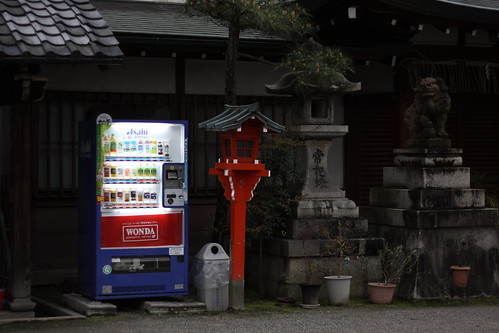 Temple vending machine