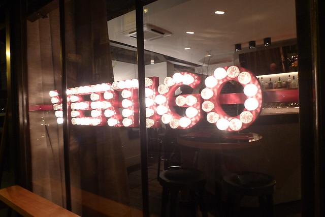 vitrine restaurant vertigo paris 11eme flickr photo. Black Bedroom Furniture Sets. Home Design Ideas