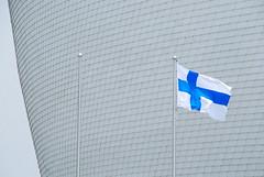 Expo 2010   Soome / Finland / 芬兰