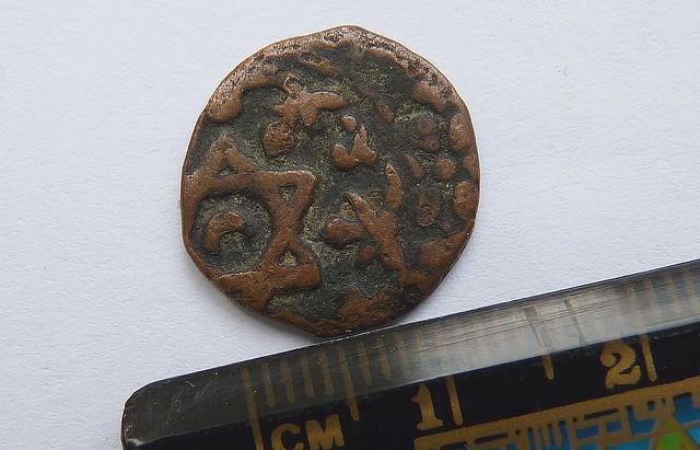 Star coin 5 ghost house coins : Bus tokens philadelphia 76ers