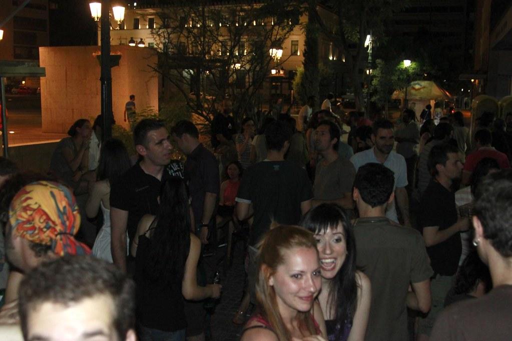 вечеринка в Афинах