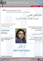 Lundis littéraires de l'Ifpo : rencontre avec Lukman Derky (1/10/2010)