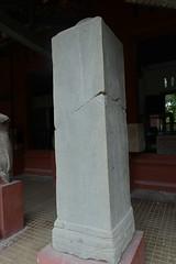 Musée national du Cambodge - Ka 3209 - K 273