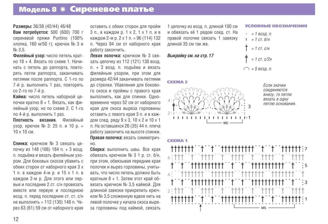 1069_SaSPO201407_12 (2)
