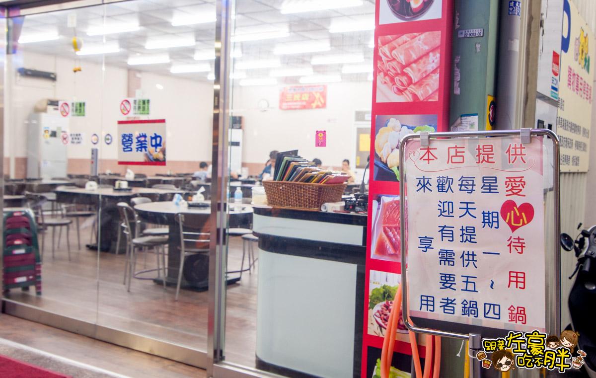 嘉義石頭火鍋 (明誠店)-41