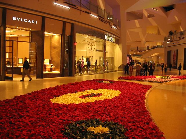 Crystals, City Center, Las Vegas, Nevada (5)