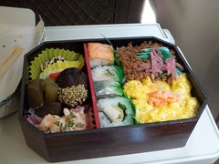 osechi(0.0), bento(0.0), meal(1.0), lunch(1.0), japanese cuisine(1.0), ekiben(1.0), makunouchi(1.0), food(1.0), dish(1.0), cuisine(1.0), asian food(1.0),