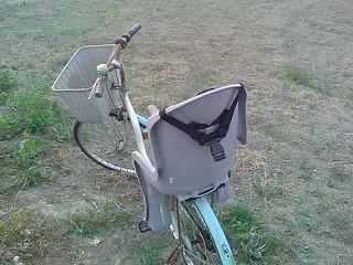 Hello Kitty Bike rear view