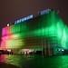 Dream Cube Glowing Green by ESI_Design