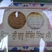 Small photo of MOHAR GURUR GOBIND SINGH JI