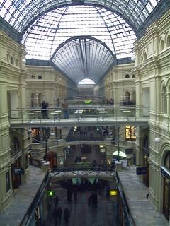 Inside the GUM department store