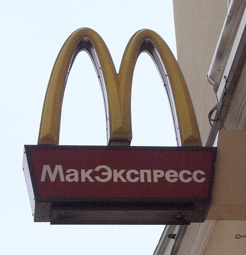 MOSCÚ-9