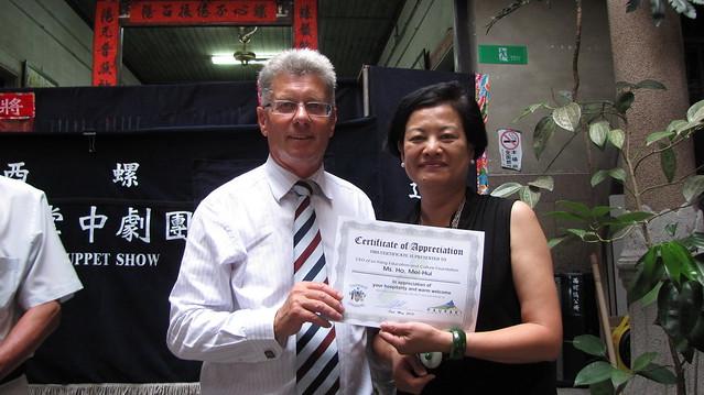 2010年5月份-金色山莊安排Hauraki市長拜會螺陽文教基金會