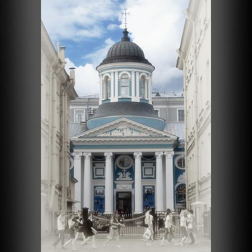 San Pietroburgo dalla vita di Fëdor Dostoevskij