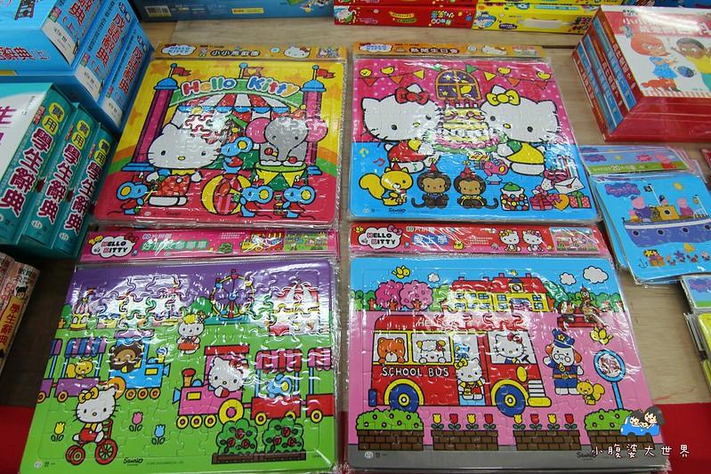 宜蘭玩具特賣2 145