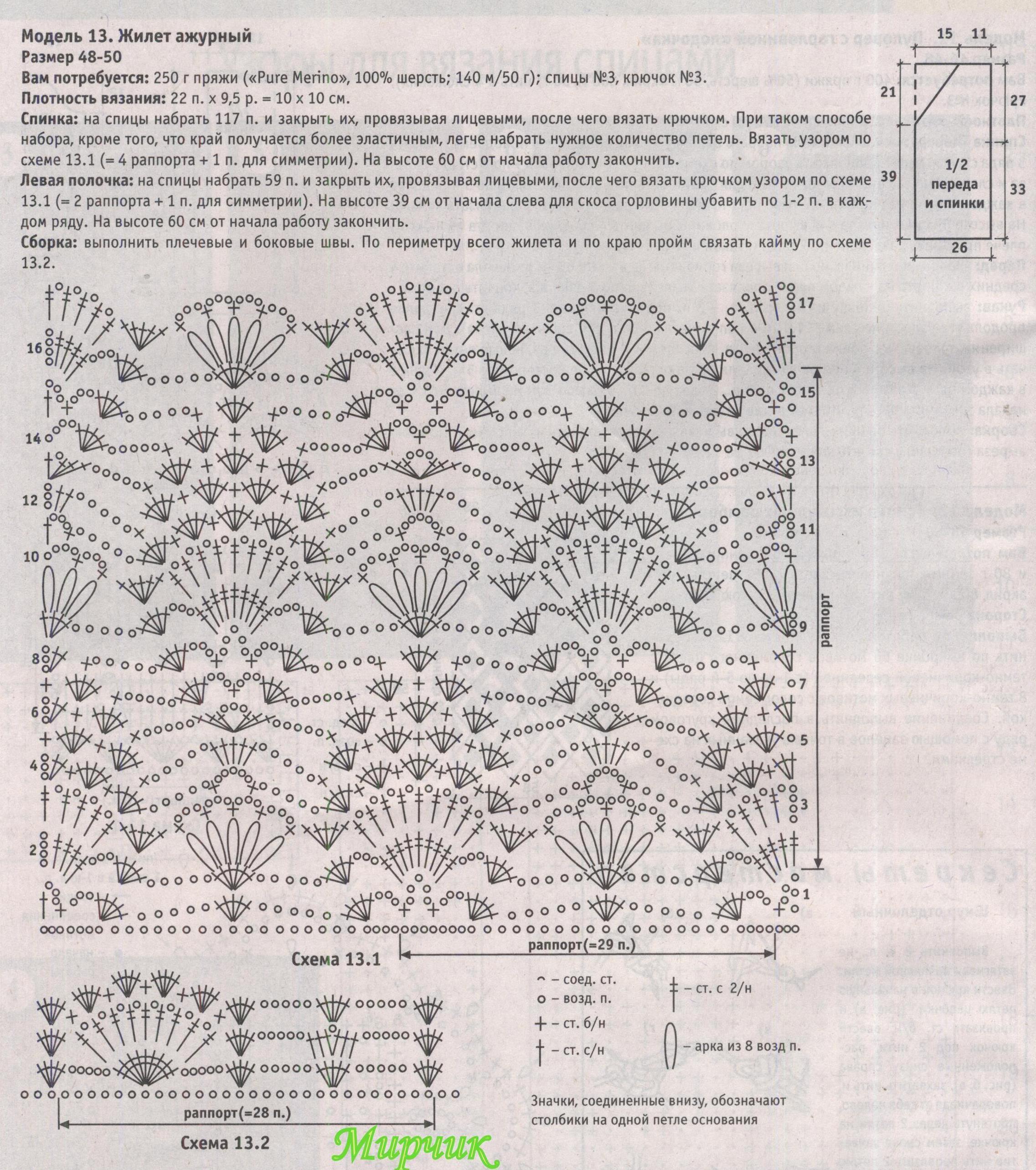 1075_Ксюша № 8 2012 (33)