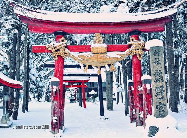Japan images. © Glenn Waters.  Happy New Year's Day 2010. 明けましておめでとうございます。5,000 visits to this photo. Thank you.