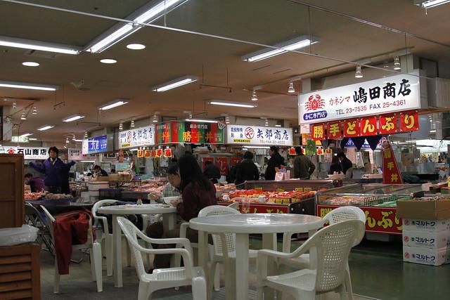 2010.01.22 蜜月DAY3-釧路和商市場
