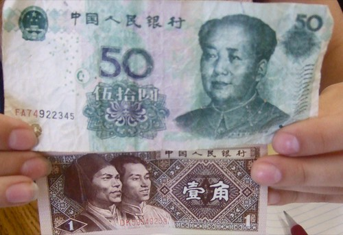 Chinese yuan by trudeau