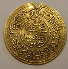 TURKEY, SULTAN MAHMUD II 1818 ---2 RUMI GOLD a