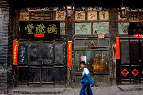 china sunrise nikon unesco d100 everydaylife wilbur worldheritage maxino ancientcity
