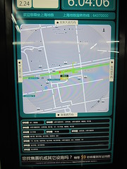 automotive navigation system, gps navigation device, electronics,