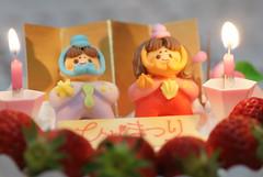 the Girl's Festival