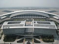 Guangzhou Airport visit 2010