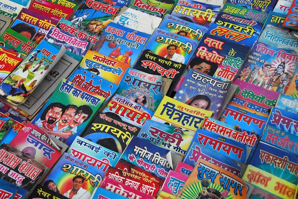 Hindu Comic Books | I have no idea if they are funny, but th… | Flickr