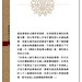 HK-Gonpo-book-1_Page_35