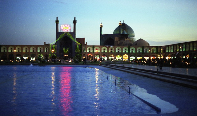 Archives: Isfahan_sunset1