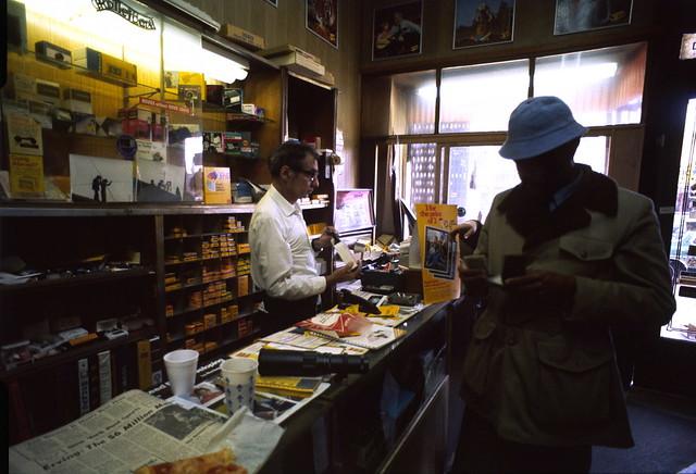 Boro Park (Paulie's) Camera Shop 1976 Boro Park Brooklyn