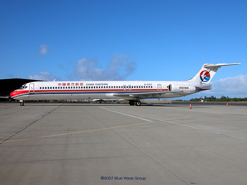 China Eastern Airlines B-2127