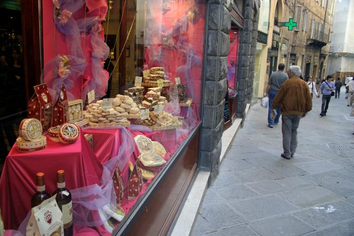 Calle de Siena V