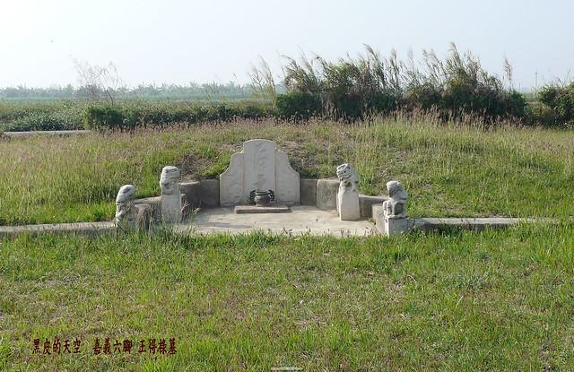 2010 0129嘉義六腳王得祿墓012