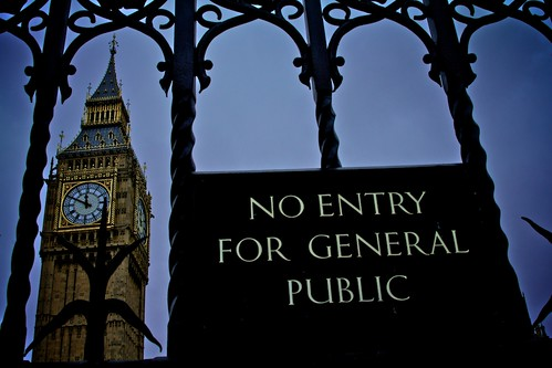 London - No entry for general pubic sign