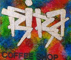 Biba Coffeeshop