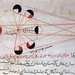 al-Biruni on the lunar eclipse