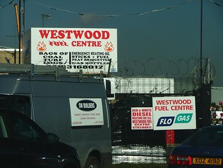 Belfast- Andersonstown Road and Kennedy Way- Westwood Shopping Centre- Westwood Fuel Centre- sign- DSCF7281