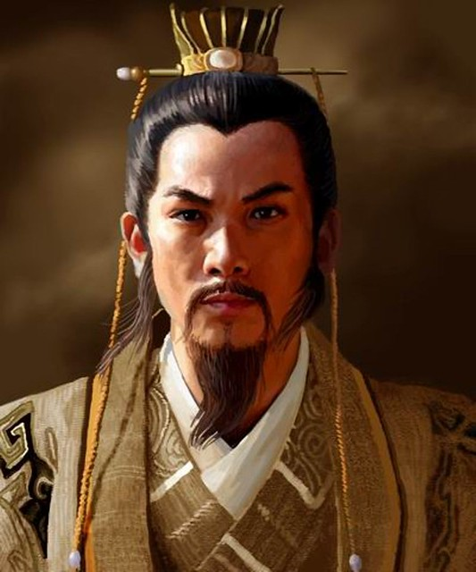 Chinese Emperor A Digital Artwork Showing A Chinese