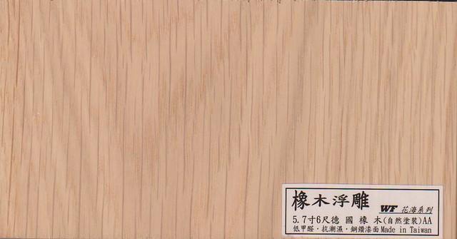 7寸仿古橡木浮雕花海系列木地板~德国橡木 | flickr