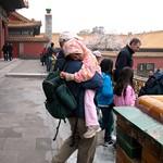Nap in the Forbidden City