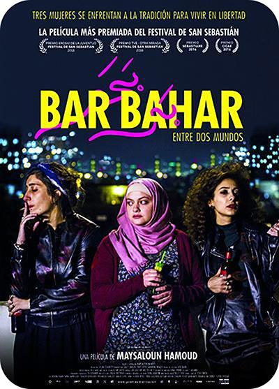 Bar Bahar, este viernes en la FICCMOTECA