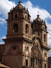 Peru Travel: Cusco Cathedral