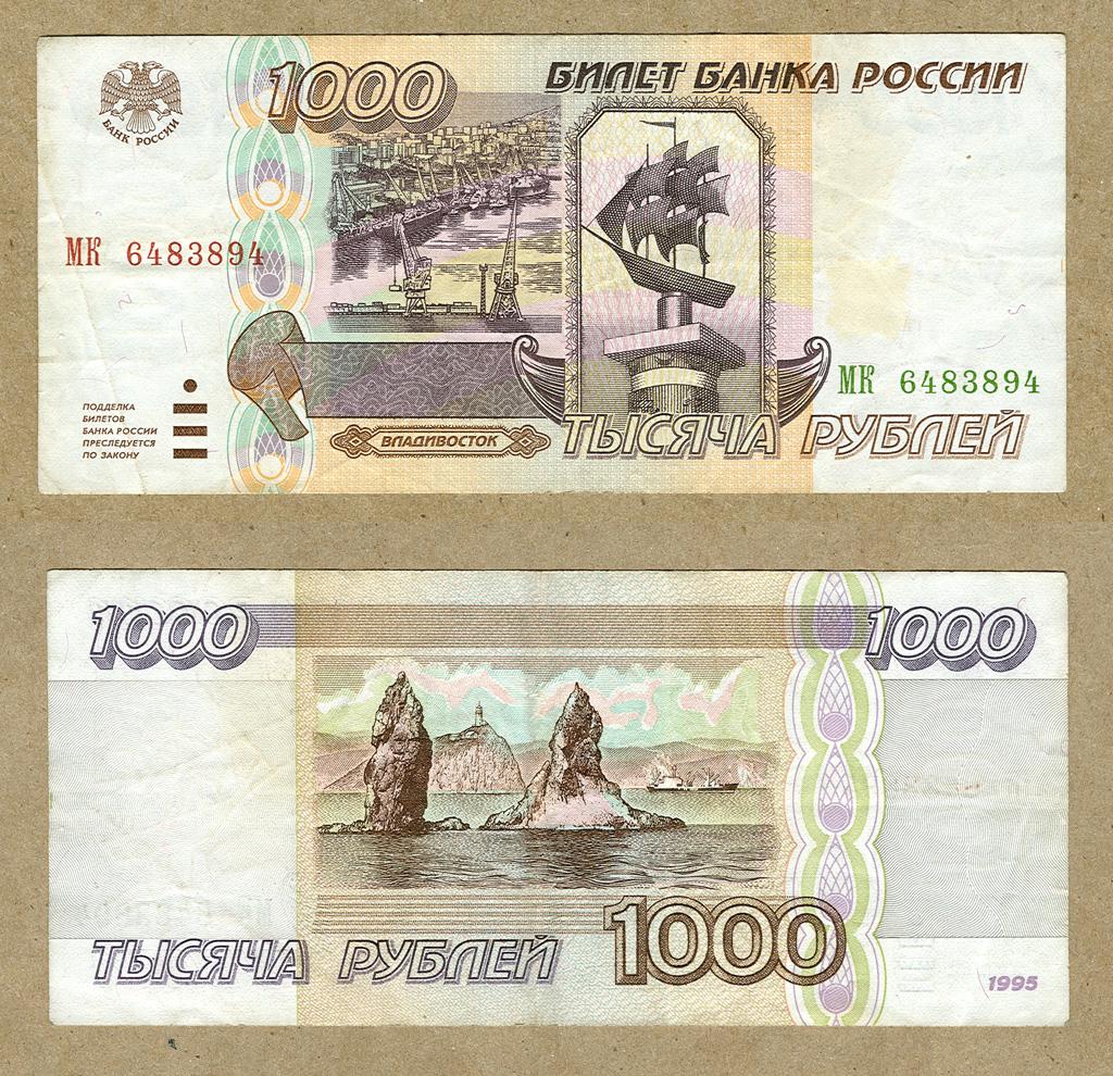 Binary 300 rubles