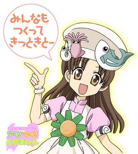 越中料理アイドル アイ!マイ!とやまいん on Twitpic